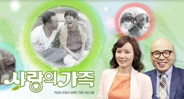 사랑의 가족.JPG